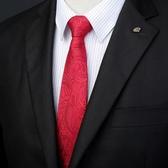 結婚領帶男士正裝