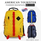 Samsonite 美國旅行者 雙肩包 雙色造型後背包 BUZZ 多功能休閒旅遊包 登山包