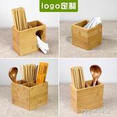 餐廳飯店竹筷子筒筷籠商用筷子盒創意竹木瀝水筷桶勺子筒  探索先鋒
