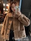 小香風羊羔絨女士短外套2021年秋冬季新款上衣加厚皮毛壹體羊羔毛 韓國時尚週