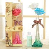香氛臥室內香薰瓶干花藤條香薰套裝擺件熏香精油家用揮發凈化空氣玫瑰