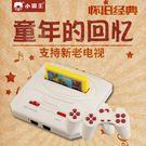 小霸王電視游戲機懷舊經典家庭雙人手柄互動...
