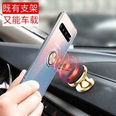 三星 S10 Plus S10e 磁吸車載 隱形指環支架 手機殼 全包硅膠軟殼 半透明保護殼 透明氣囊防摔殼