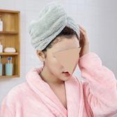 浴室用品 日系粉彩珊瑚絨吸水乾髮帽 【ZRV073】123OK