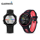 GARMIN Forerunner 735XT 腕式心率GPS全能運動錶