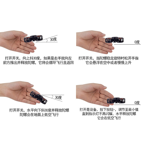 指尖陀螺 抖音爆款黑科技玩具新款飛行指尖陀螺空中旋轉飛行陀螺指間飛機 4色