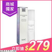 韓國 AHC 透明質酸B5化妝水(神仙水)100ml【小三美日】A.H.C 原價$349