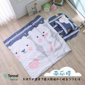天絲兒童三件組 鋪棉睡墊+涼被+童枕 南瓜塔  TENCEL 3M吸濕排汗技術 幼兒園必備