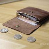 迷你硬幣包學生錢包男士皮質雙層搭扣卡包女短款零錢包女【全館免運八五折】