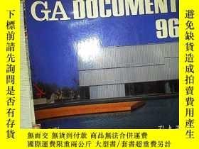 二手書博民逛書店GA罕見DOCUMENT 96 12開本Y180897