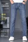 牛仔褲 Wiers Lee男士淺藍色牛仔褲男夏季超薄款寬鬆直筒彈力修身長褲子 寶貝計書