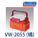 漁拓釣具 明邦 VW-2055 橘 [工具箱]