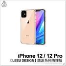 【LEEU DESIGN】 iPhone 12 Pro 鷹派系列防摔殼 透明空壓殼 特殊聲音轉換孔 手機殼