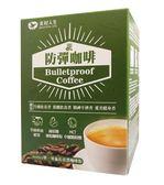美好人生 防彈咖啡 15gx10包/盒