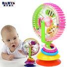 兒童玩具 三色旋轉摩天輪嬰兒帶吸盤創意益智玩具    寶貝童衣