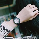 指針式潮兒童小學生手錶女中學生防水男童初中女童簡約網紅小黑錶·享家生活館