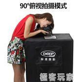 DEEP小型80CM攝影棚套裝LED拍照攝影燈箱柔光箱產品道具器材 ATF 極客玩家