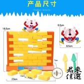 兒童益智推墻拆墻動手積木親子互動游戲桌游【君來佳選】