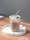 吸管杯 刻度牛奶杯燕麥早餐杯大容量杯子帶蓋勺家用吸管玻璃杯大人奶茶杯 智慧e家 新品