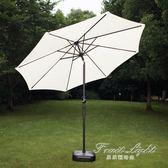 戶外遮陽傘 庭院中柱沙灘傘摺疊直桿露台桌椅組合室外花園太陽傘 果果輕時尚NMS