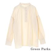 「Spring」核桃鈕扣抓皺袖襯衫上衣 - Green Parks