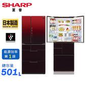 SHARP夏普501L極鮮大冷凍庫冰箱 SJ-GT50BT-R -星鑽紅~含拆箱定位(日本原裝)