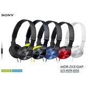 SONY MDR-ZX310AP 摺疊耳罩式立體聲耳機附通話麥克風,公司貨附保卡,保固一年