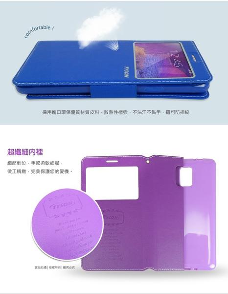 ◎ 【福利品】HTC One M9/S9/M9 Plus/E9+ dual sim/E9 Plus/E9 凱旋系列 視窗皮套 可立式 側掀 保護套 手機套