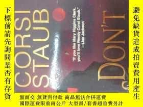 二手書博民逛書店不要尖叫罕見don t scream(英文原版恐怖小說) BT
