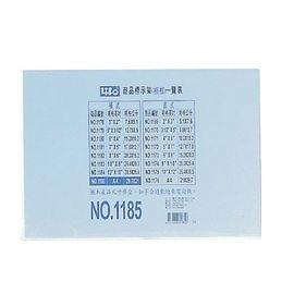 【徠福】 NO.1186 壓克力商品標示架 A5 (橫式) /個