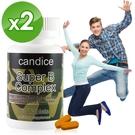 【Candice】康迪斯複方維生素B-50錠/超級維他命B群(60顆*2瓶)