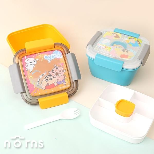 蠟筆小新野趣保鮮便當盒 大款1500ml- Norns 正版授權 野餐盒 保鮮盒 可微波