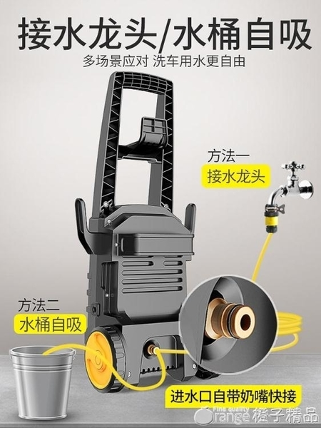博雷克超高壓洗車機家用220V便攜刷車神器水泵搶全自動清洗機水槍 『璐璐』