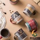 陶瓷杯咖啡杯馬克杯帶蓋勺大容量【創世紀生活館】
