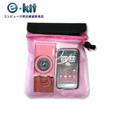 逸奇e-Kit SJ-B017_PK 戶外休閒防水袋3米保護套 / 防水.防雪.防塵.防砂 (粉紅色)
