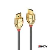 LINDY林帝 GOLD LINE HDMI 2.0(TYPE-A) 公 TO 公 傳輸線 10M