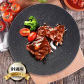 義大利Mama Cook多功能解凍節能板/節能盤/烤盤(1片) 節能爐架 導熱爐架 瓦斯爐