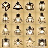 北歐復古鐵藝餐廳吊燈三頭工業風創意個性藝術小吊燈  樂活生活館