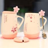 新年好禮 公主杯馬克杯可愛帶蓋帶勺喝水杯子辦公室大容量水杯