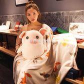 小豬暖手玩偶抱枕公仔布偶娃娃可愛超軟女生睡覺抱午睡靠墊毛絨萌YYP 『歐韓流行館』