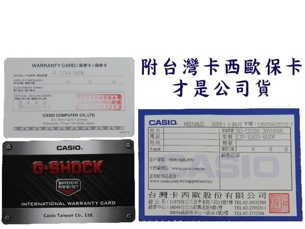 附台灣卡西歐保卡才是公司貨【時間光廊】CASIO 卡西歐 EDIFICE 十年電力 EF-125D-1A 防水100公尺