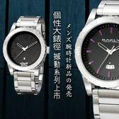 【完全計時】手錶館│BAKLY 瑞士機芯 撼動系列 不鏽鋼 BAS9007 新品 鋼帶 潮男 軍錶 下殺
