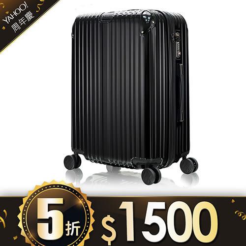 登機箱 行李箱 旅行箱 20吋 PC金屬護角耐撞擊硬殼 法國奧莉薇閣 箱見恨晚系列 黑色