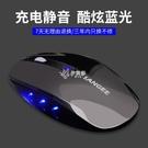 無線滑鼠可充電靜音臺式筆記本電腦蘋果小米聯想通用辦公家用 【快速出貨】