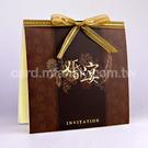 獨家創意喜帖婚卡-品味約定(深色棕) - 編號c001  幸福朵朵(請先留言數量,勿直接購買)
