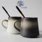 創意復古陶瓷杯馬克杯簡約帶蓋勺咖啡杯個性磨砂情侶日式喝水杯子  居樂坊生活館