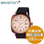 BRISTON 手錶 原廠總代理14240 PRA T 6 NB黑色 前衛設計 時尚帆布錶帶 男女 生日情人節禮物