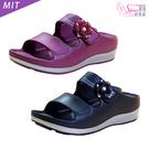 拖鞋.MIT一體成型可調式防水止滑拖鞋....