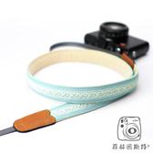 mi81 【 粉藍蕾絲 相機背帶 】 相機背帶 頸帶 減壓帶 菲林因斯特