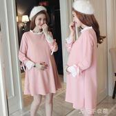 孕婦洋裝秋冬季韓版長袖冬裝中長款寬鬆加絨加厚孕婦裝秋裝上衣千千女鞋